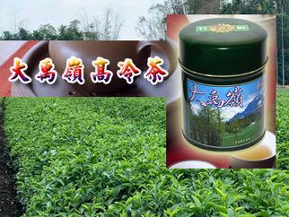大禹嶺茶碧綠溪